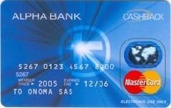 Card Alpha Bank - Plata in rate - License Hub