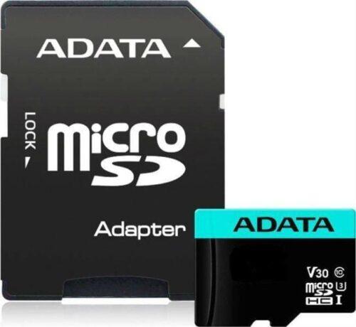 MicroSDXC/SDHC 256GB