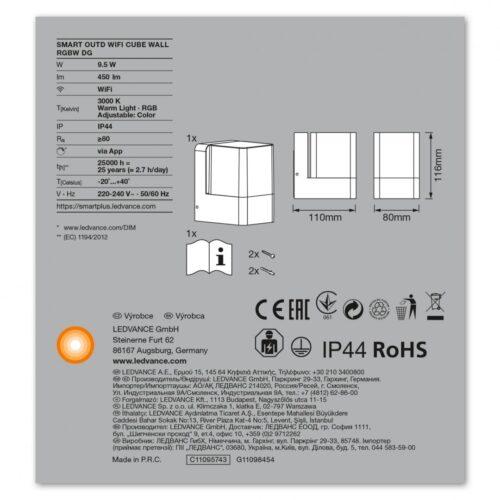 Aplica de exterior LED Ledvance SMART+ CUBE MULTICOLOR Wall